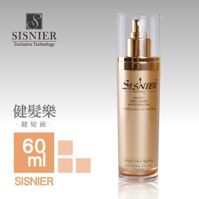 【SISNIER】健髮樂-健髮液(60ml)
