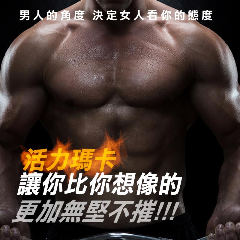 大男人補精精華(5送1)